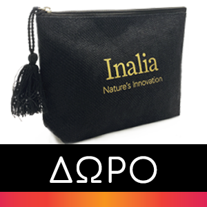 Inalia After Sun Cooling Gel 150ml