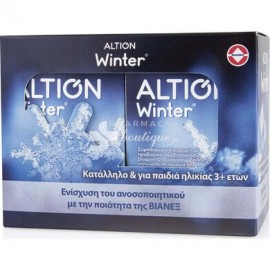 Altion Winter Promo Pack 1+1 20 sach