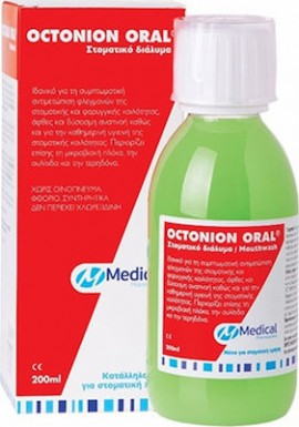 Medical Pharmaquality Octonion Oral Mouthwash 200 ml