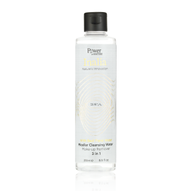 Power Health Inalia Micellar Cleansing Water 3 in 1 Make-up Remover with Basil Floral 250ml